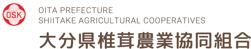 大分県椎茸農業共同組合